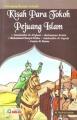 Kisah Para Tokoh Pejuang Islam