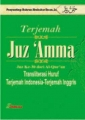 Terjemah Juz 'Amma Indonesia-Inggris