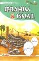 Ibrahim dan Ismail