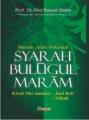 Syarah Bulughul Maram 2 (HC) - Kitab Mu'amalat